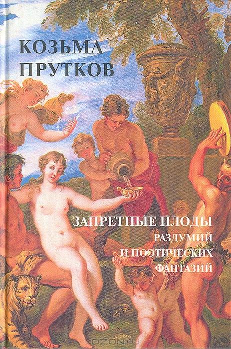 eroticheskaya-proza-russkih-avtorov