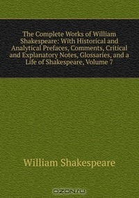 an analysis of the work of william shakespeare