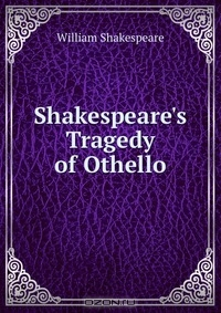 an examination of the article othello and the pattern of shakespearean tragedy by gr hibbard Download coursework shakespearian tradgedy in the article, othello and the pattern of shakespearean tragedy, by gr hibbard grow in 1968, hibbard.