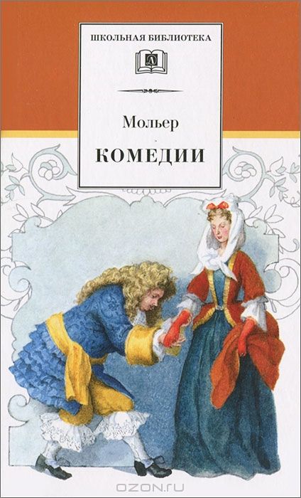 an analysis of the women in the comedy tartuffe by moliere