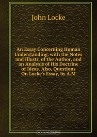 locke an essay concerning human understanding book 1 summary