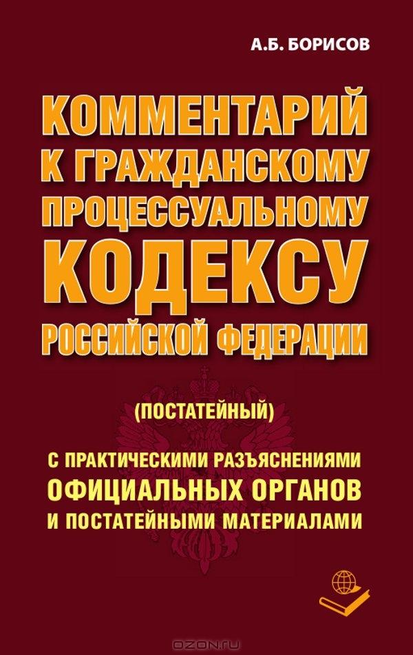 Департамент здравоохранения Москвы - Городская