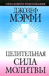 Икона пресвятой богородицы всех скорбящих радость молитва