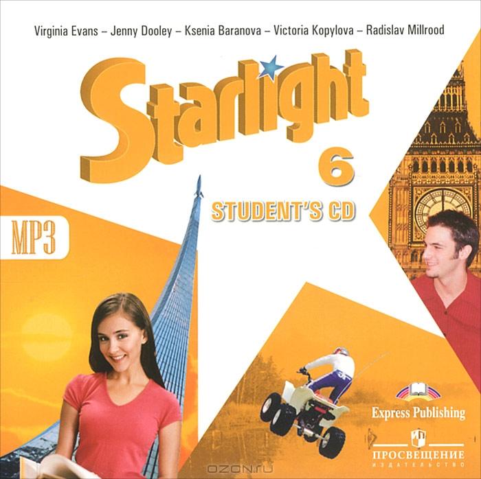 ГДЗ Решебник Английский язык 2 класс Starlight Баранова К.М.