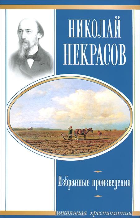 Татарские тосты для женщин