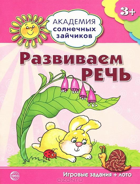 Книга попугай кеша читать i