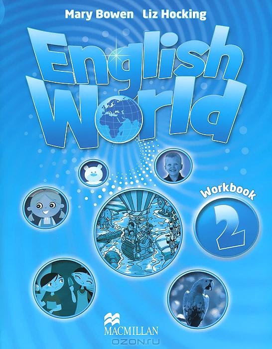 Решебник по английскому языку