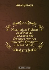 dissertations french