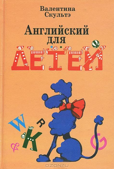 игрушки для новорожденных российского производств