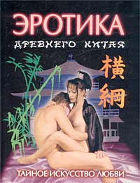 super-kachestvo-porno-onlayn-hd