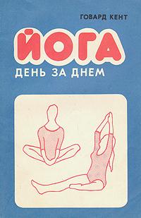 Курсы инструкторов йоги с выдачей сертификата