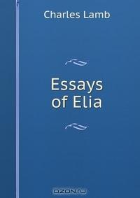 essays lamb