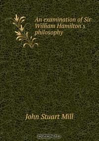john stuart mills viewpoint on interrogation