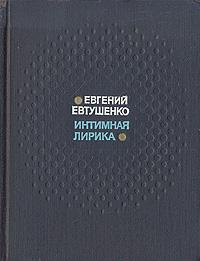 salon-intimnoy-strizhki-v-moskve