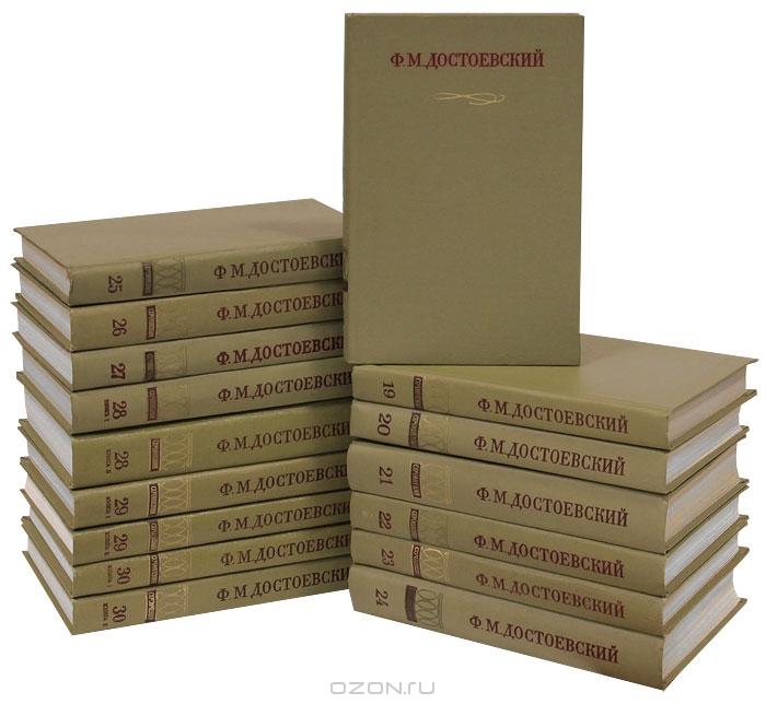 books, periodicals, russia, ukraine, cis, uzbekistan, azerbaijan, movies, vidoes, chekhov, tolstoi, dostoevsky