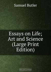 art is life essay
