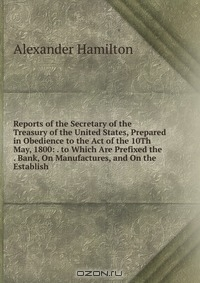 an introduction to the history of alexander hamilton Commentary and archival information about alexander hamilton from the new york times an american history.
