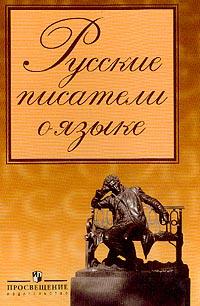 Шалбузов темирхан шалбузович (1885 20131978) - писатель и учёный - просветитель, создатель табасаранской письменности и