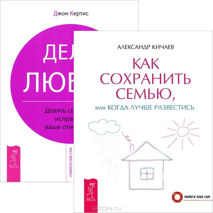 Александр Кичаев, И А Удилова, Н В Родионова Как