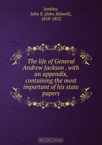 an introduction to the life and work by andrew jackson Andrew jackson's jobs that were prior to his jackson started out his adult life as a lawyer  what job did andrew johnson have before he became a.