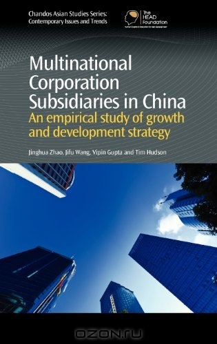 an analysis of the success of the multinational corporation