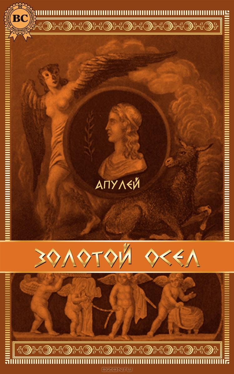 psihologicheskaya-problema-muzhskoy-seksualnosti
