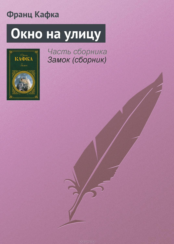 litsa-devushek-i-pisi-foto