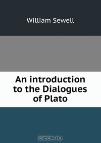 an introduction to the analysis of the literature by plato An introduction to plato instructor: dr jan garrett this page was slightly modified october 26, 2009 knowledge vs correct belief dialectical discovery of truth.