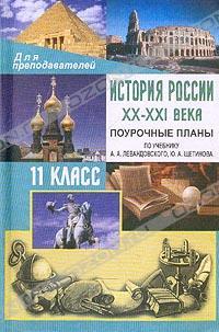 tovari-xxxi-vek