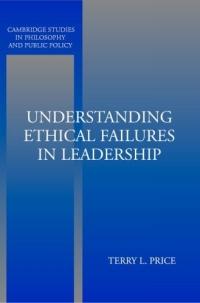 understanding public policy essay