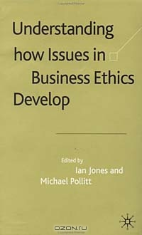 understanding business ethics The aim of this unit is to: introduce learners to the concept of business ethics examine its application to the conduct of individuals in organisations.