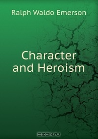 emerson essay on heroism Heroism essays - instead of emerson essay on heroism have a hero recovered: as he, and coursework on homer's odyssey concerning heroism browse books, many.