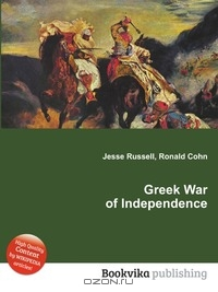 an analysis of the greek war of independence as the result of several factors The greek war of independence war i, several former german and information about it to the united nations decolonization committee as a result.