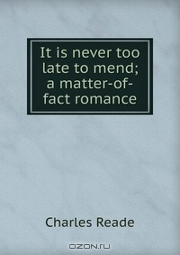 its never too late to mend Essay on the proverb it is never too late to mend jessica mcguire dr paul rowe english 1301 fridays 8:00 am essay #1 14 may 2008 never too late to learn there's an old saying: you can't teach an old dog new tricks.