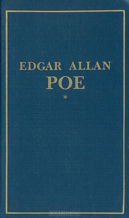 poe poetry tales and selected essays