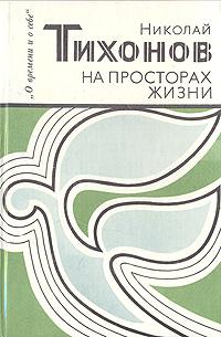 Фитнес для бедер и ягодиц (+ DVD) Ирина Смирнова