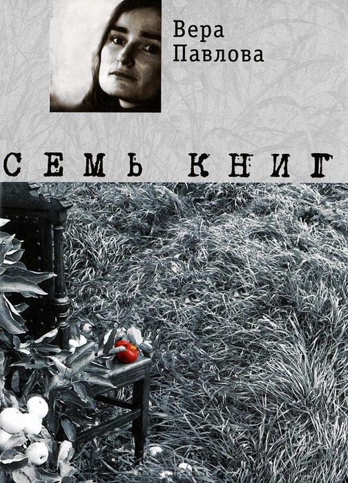 intimniy-dnevnik-otlichnitsi-chitat