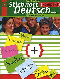 решебник для stichwort deutsch